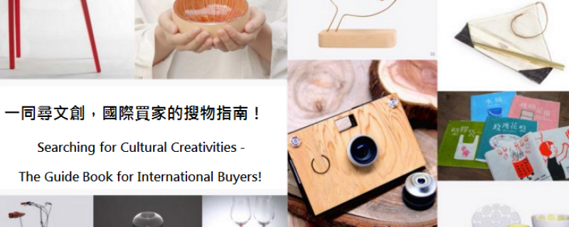Searching for Cultural Creativities – The Guide Book for International Buyers!